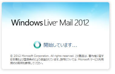 windows live mail opening